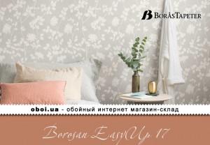 Обои Borastapeter Borosan EasyUp 17