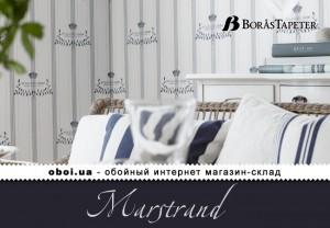 Интерьеры Borastapeter Marstrand