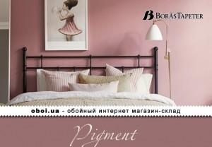 Интерьеры Borastapeter Pigment