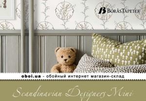 Обои Borastapeter Scandinavian Designers Mini