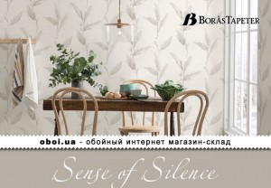 Интерьеры Borastapeter Sense of Silence