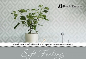 Шпалери Borastapeter Soft Feelings