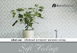 Обои Borastapeter Soft Feelings