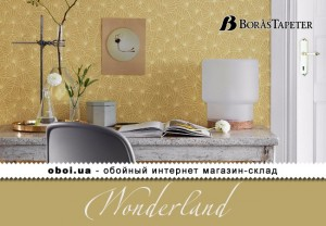 Интерьеры Borastapeter Wonderland