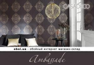 Интерьеры Casadeco Ambassade
