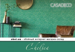 Інтер'єри Casadeco Chelsea