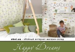 Інтер'єри Casadeco Happy Dreams