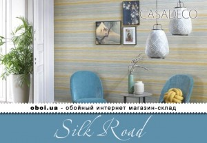 Шпалери Casadeco Silk Road