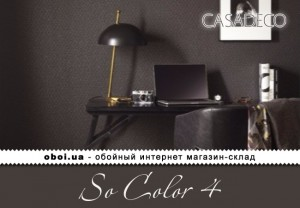 Обои Casadeco So Color 4