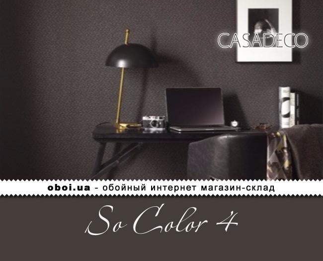 Обои Casadeco So Color 4