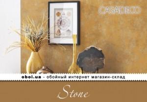 Интерьеры Casadeco Stone