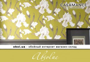 Інтер'єри Casamance Absolue