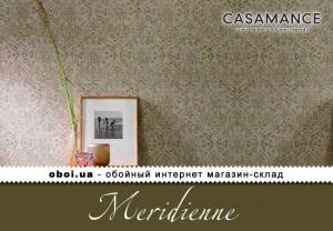 Інтер'єри Casamance Meridienne