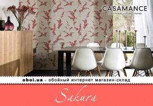 Інтер'єри Casamance Sakura