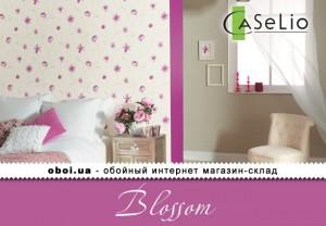 Интерьеры Caselio Blossom