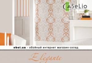 Интерьеры Caselio Elegante