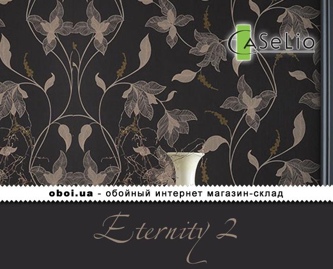 Ткань Caselio Eternity 2