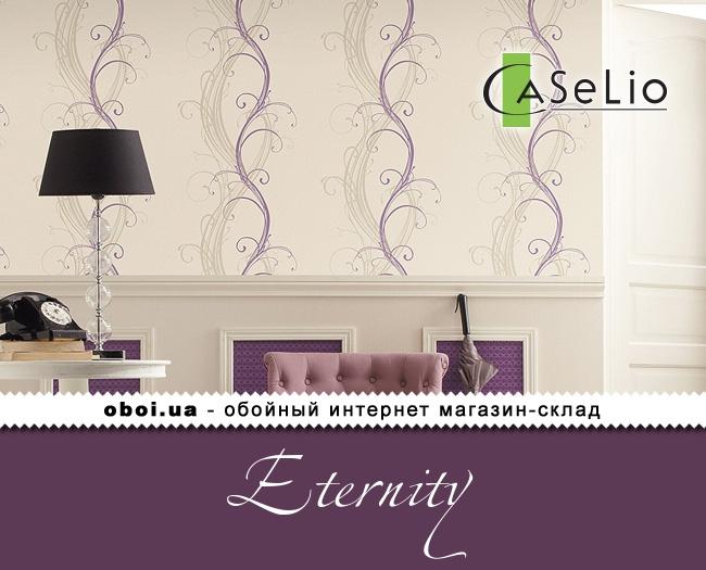 Обои Caselio Eternity