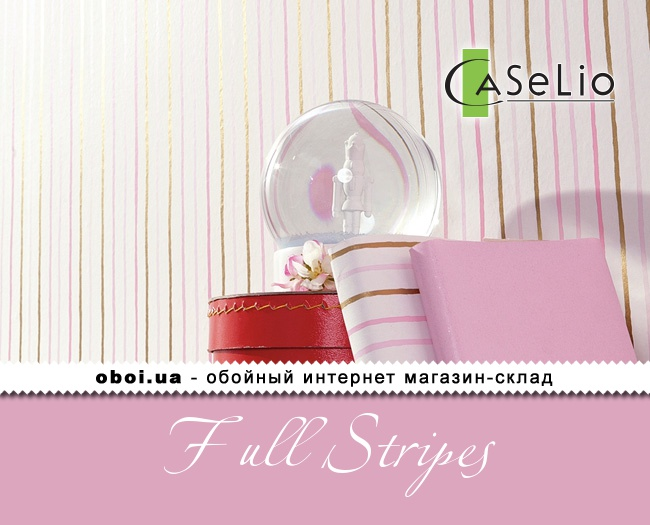 Обои Caselio Full Stripes