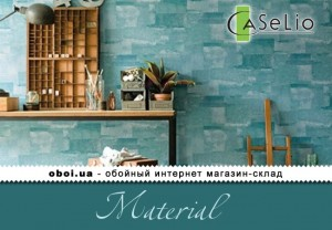 Інтер'єри Caselio Material