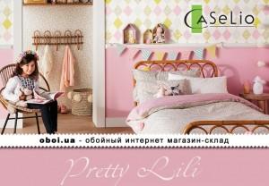 Обои Caselio Pretty Lili