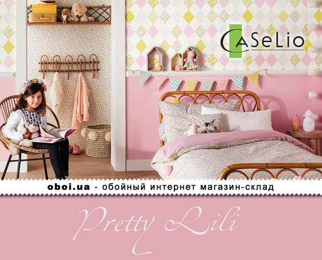 Вінілові шпалери на флізеліновій основі Caselio Pretty Lili