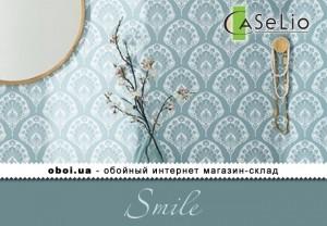 Шпалери Caselio Smile