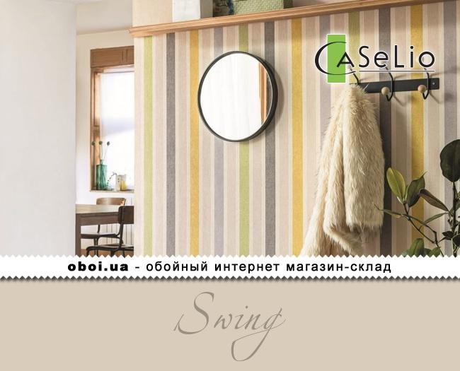 Вінілові шпалери на флізеліновій основі Caselio Swing