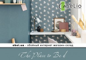 Шпалери Caselio The Place to Be d