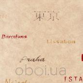Обои Caselio Tour du Monde TDM 6044 80 70