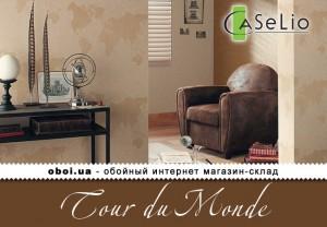 Обои Caselio Tour du Monde