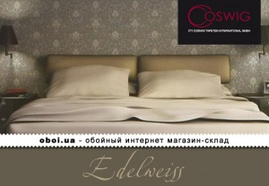 Інтер'єри Coswig Edelweiss