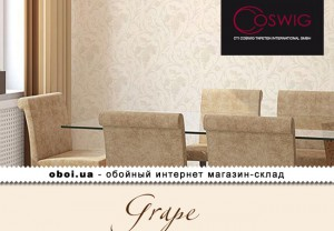 Інтер'єри Coswig Grape