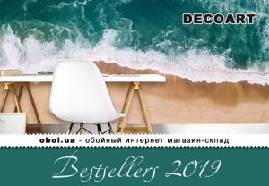 Шпалери Decoart Bestsellers 2019