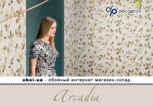 Шпалери Decoprint Arcadia