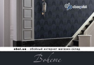 Інтер'єри Decoprint Boheme