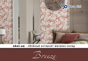 Шпалери Decoprint Breeze