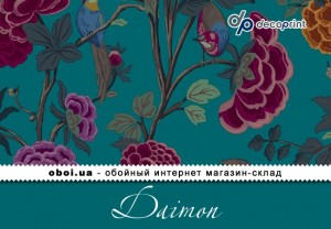 Шпалери Decoprint Daimon