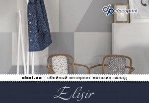 Шпалери Decoprint Elisir