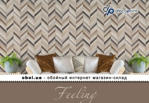 Інтер'єри Decoprint Feeling