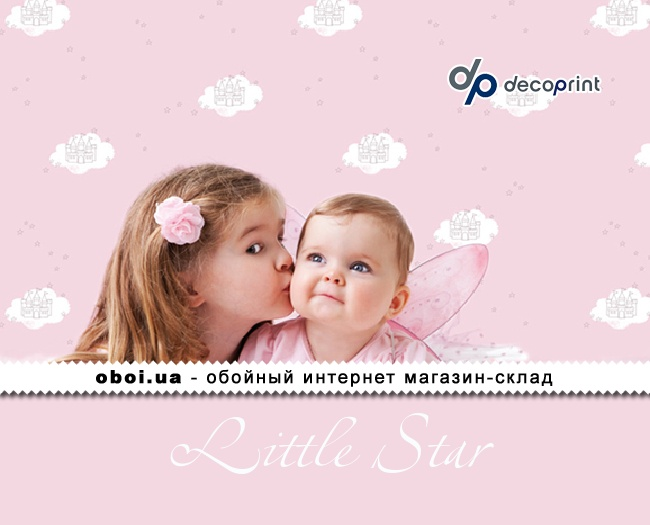 Обои Decoprint Little Star