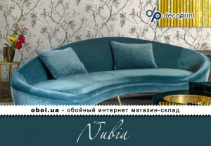 Шпалери Decoprint Nubia