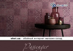 Інтер'єри Decoprint Passenger