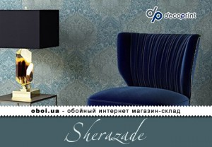 Інтер'єри Decoprint Sherazade