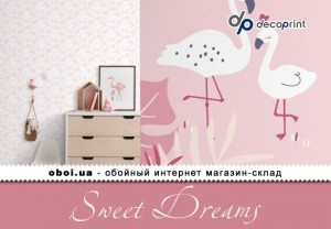 Шпалери Decoprint Sweet Dreams