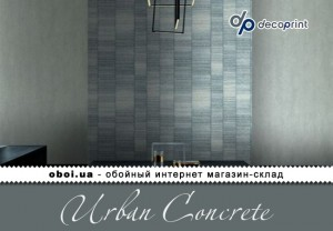 Інтер'єри Decoprint Urban Concrete