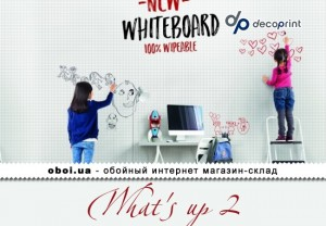 Шпалери Decoprint What's up 2