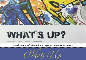 Шпалери Decoprint Whats Up