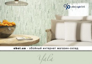Інтер'єри Decoprint Yala
