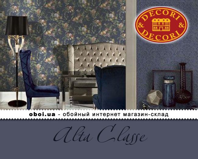 Вінілові шпалери на флізеліновій основі Decori&Decori Alta Classe